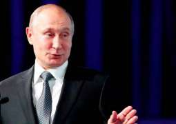 Russian President Vladimir Putin is expected to visit Italy on Thursday