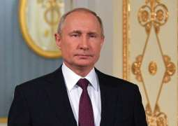 Putin Hails Consensus Among Italian Political Forces on Developing Good Ties With Russia