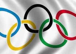 IOC, OECD Sign New Agreement to Combat Corruption, Promote Ethics in Sports - Statement