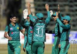 Pakistan U19 aims to make it 7-0 on Sunday