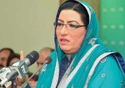 Maryam's drama to hoodwink people flopped: Firdous Ashiq