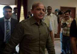 Shehbaz Sharif gets sick during Ashiana case hearing