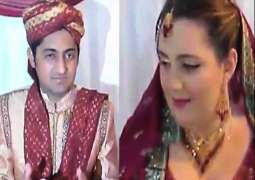American girl marries with jobless Pakistani boy in Nawabshah