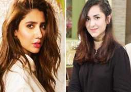 Mahira Khan declares Yumna Zaidi best actress