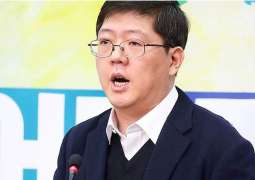 S. Korean Reunion Group Urges Seoul to Boost Efforts to Restart Joint Projects in N. Korea