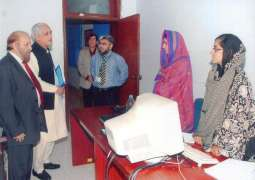 People can submit  application to regional office Ombudsman Punjab to get free legal help