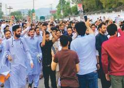 Traders observe nationwide strike against 'unfair taxes and economic policies'