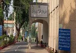 BISE Multan announces Matric, class 9th and 10th result