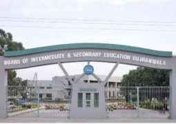 BISE Gujranwala announces Matric, class 9th and 10th result