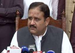 Chief Minister Punjab directs police chief to give exemplary punishment to murderer