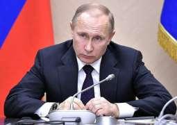 Kremlin Spokesman Confirms Preparations for Putin's Visit to Hungary Underway