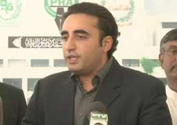 Election Commission of Pakistan (ECP) issues show cause notice to PPP chairman Bilawal Bhutto over NA-205 elections