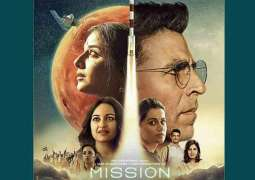 Akshay Kumar's Mission Mangal's new poster out; trailer to be unveiled on July 18