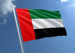 UAE, Gambia sign agreement on mutual promotion, protection of investments