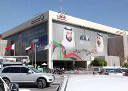 DEWA launches campaign to raise awareness on rational use of electricity, water