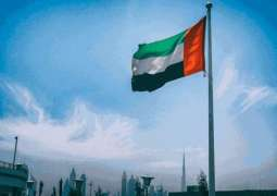 UAE occupies first, second positions internationally in 47 competitiveness indexes