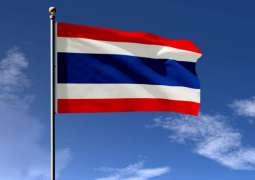 Three People Missing, 23 Injured After Terrace Collapses Into River in Thailand - Reports