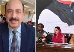 Judge Malik wants to file an FIR against Maryam Nawaz