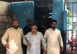 Video scandal accused Mian Tariq's video surfaces