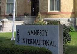 Amnesty International to Study Information About Secret Jail in Ukraine's Mariupol