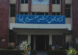 BISE AJK announces Matric, class 10th result