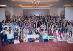144 Pakistani Undergrads Head This Fall to U.S. Campuses