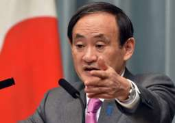 Tokyo Asks South Korea to Boost Security Near Japanese Diplomatic Missions - Cabinet