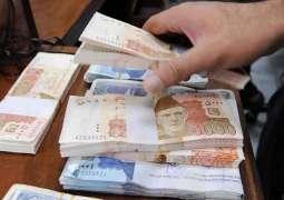 ERRA bosses transferred Earthquake donation amount to JS Bank