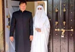 First Lady Bushra Bibi's absence at PM Imran's US visit raises questions