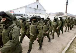 Some 5,000 Russians Barred From Entering Ukraine Since January - Border Guard Service