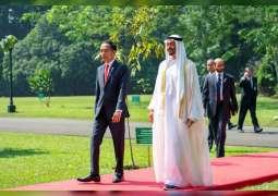 Mohamed bin Zayed visits Indonesia's Bogor Botanical Gardens