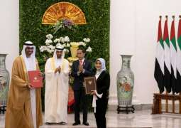 ADNOC and Pertamina sign comprehensive agreement in oil and gas development