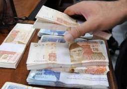 ERRA Corruption Scandal: Officials looted rupees 1.31b