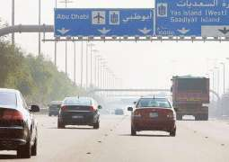 Toll Gate System announced in Abu Dhabi, charging will start October 15