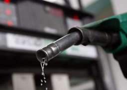 Petrol prices likely to be decreased next month