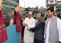 Taking care of orphans collective duty of state, affluents: Masood Khan