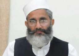 Government is moving away from Kashmir struggle , Siraj-ul- Haq