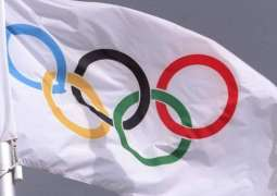 Russia Receives Official IOC Invitation to Partake in Tokyo 2020 Olympics