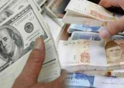 External public debt at $2.3bn  in FY 2018-19 is lowest in three years, says EAD