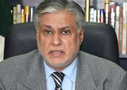 Govt takes control of Ishaq Dar's Lahore residence
