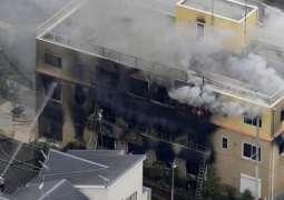 Death Toll in Kyoto Anime Studio Arson Attack Rises to 35 - Reports