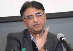Asad Umar calls entire FBR system as cancer-stricken