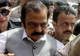 Hearing of drugs case against Rana Sana Ullah adjourned till August 09