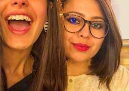 Iqra Aziz's sister writes the most heartwarming post for her