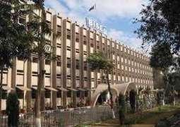 Peshawar Board Announces HSSC Intermediate Result 2019 Part 1
