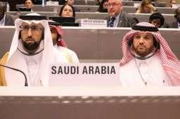 الجضعي يرأس وفد المملكة المشارك في مؤتمر هيئة الدستور الغذائي