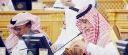 مجلس الشورى يعقد جلسته العادية الحادية والخمسين من أعمال السنة الثالثة للدورة السابعة