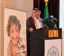 قيادة القوات المشتركة لتحالف دعم الشرعية في اليمن تنظم ورشة عن العمليات الإنسانية المتزامنة مع سير العمليات العسكرية ومرحلة الاستقرار في اليمن