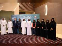 """"""" أبوظبي الرقمية"""" و""""سيسكو"""" تكرمان 10 فائزين في برنامج نخبة الابتكار الرقمي"""
