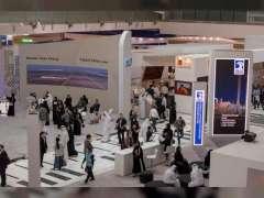 القمة العالمية لطاقة المستقبل ملتقى عالمي رائد للتقنيات النظيفة والمستدامة